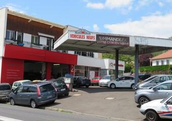 Location Local commercial Cournon-d'Auvergne (63800) - Photo 1