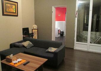 Vente Appartement 2 pièces 45m² Coudekerque - Ste Germaine - photo