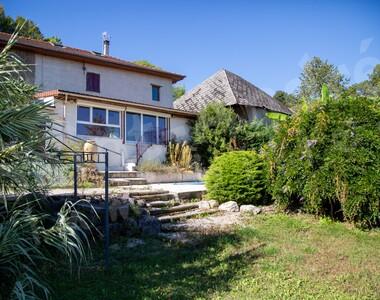 Vente Maison 7 pièces 210m² Sillans (38590) - photo