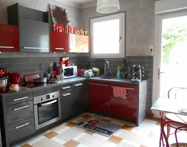 Vente Maison 5 pièces 140m² Bellerive-sur-Allier (03700) - photo