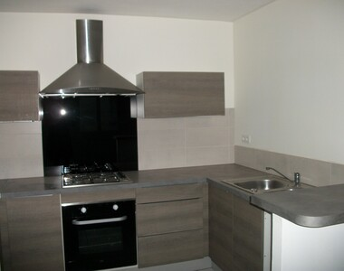 Location Appartement 3 pièces 64m² Chauny (02300) - photo