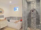 Vente Maison 4 pièces 94m² Chauny (02300) - Photo 4