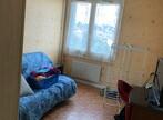 Vente Appartement 2 pièces 47m² Roanne (42300) - Photo 18