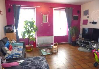Vente Maison 5 pièces 92m² CONDÉ SUR NOIREAU - Photo 1