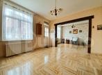 Vente Maison 4 pièces 80m² Billy-Berclau (62138) - Photo 2