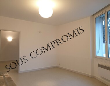 Vente Appartement 2 pièces 37m² Nantes (44300) - photo