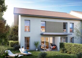 Vente Maison 5 pièces 89m² Voreppe (38340) - Photo 1