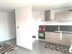 Location Appartement 3 pièces 68m² Sélestat (67600) - Photo 2