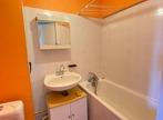 Vente Appartement 2 pièces 37m² Toulouse (31100) - Photo 3