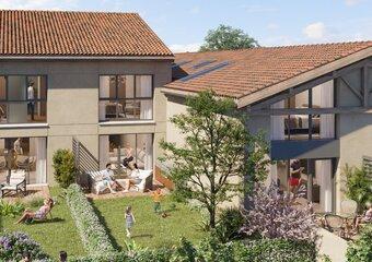 Vente Maison 4 pièces 119m² Toulouse (31500) - Photo 1