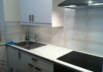 Location Appartement 2 pièces 46m² Massy (91300) - Photo 1