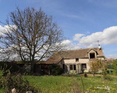 Vente Maison 3 pièces 57m² Boissets (78910) - photo
