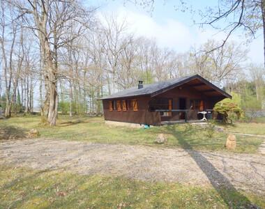 Vente Maison 3 pièces 57m² 15 MN SUD EGREVILLE - photo