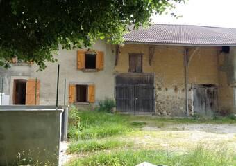 Vente Maison 3 pièces 96m² Montferrat (38620) - photo