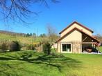 Vente Maison 250m² Saint-Geoire-en-Valdaine (38620) - Photo 16