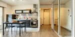 Vente Appartement 2 pièces 58m² ANNEMASSE - Photo 1