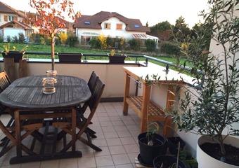 Location Appartement 3 pièces 72m² Archamps (74160) - Photo 1