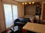 Location Appartement 1 pièce 32m² Palaiseau (91120) - Photo 4