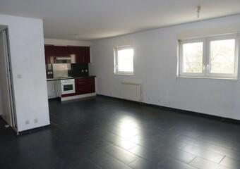 Vente Appartement 4 pièces 76m² Oissery (77178) - photo