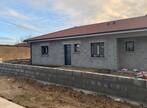 Vente Maison 6 pièces 100m² Penol (38260) - Photo 7