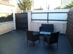 Location Appartement 1 pièce 22m² Vaulx-en-Velin (69120) - Photo 1