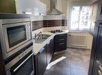 Location Appartement 4 pièces 89m² Annemasse (74100) - Photo 4