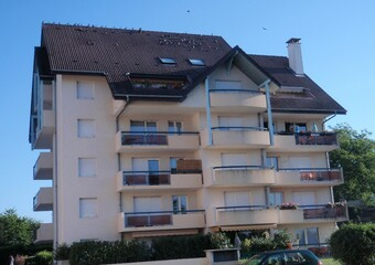 Location Garage 15m² Rumilly (74150) - Photo 1