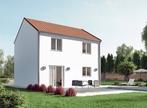 Vente Maison 4 pièces 83m² Briare (45250) - Photo 1