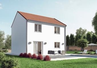 Vente Maison 4 pièces 83m² Gien (45500) - Photo 1