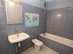 Vente Appartement 5 pièces 92m²  - Photo 4