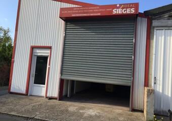 Location Local industriel La Gorgue (59253) - Photo 1