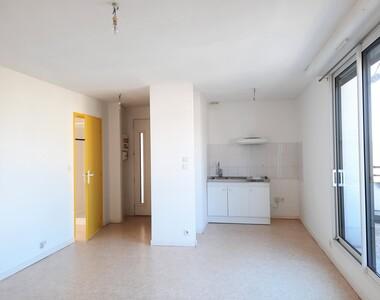 Location Appartement 2 pièces 53m² Prinquiau (44260) - photo