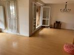 Vente Appartement 4 pièces 83m² Dunkerque (59240) - Photo 4