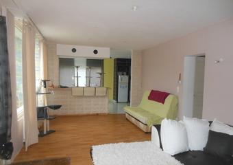 Vente Maison 6 pièces 160m² Saint-Gobain (02410) - Photo 1
