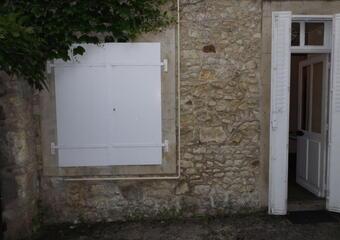 Vente Maison 5 pièces 131m² Saint-Marcel (36200) - photo