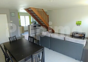 Vente Maison 5 pièces 100m² Carvin (62220) - Photo 1
