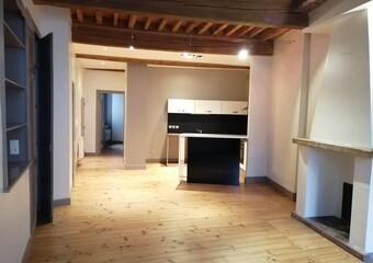 Location Appartement 3 pièces 77m² Montbrison (42600) - Photo 1