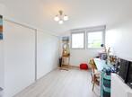 Vente Appartement 4 pièces 92m² Vaulnaveys-le-Haut (38410) - Photo 7