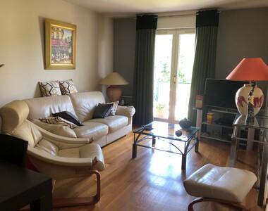 Vente Appartement 3 pièces 66m² Rambouillet (78120) - photo