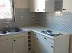 Vente Appartement 2 pièces 42m² Vichy (03200) - Photo 2