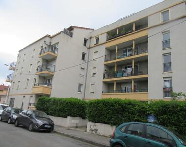 Location Appartement 2 pièces 49m² Lyon 08 (69008) - photo