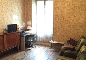 Vente Appartement 2 pièces 60m² Pau (64000) - photo 2