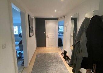 Location Appartement 3 pièces 70m² Riedisheim (68400)