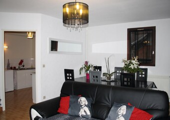 Vente Appartement 2 pièces 50m² Saint-Étienne-de-Saint-Geoirs (38590) - photo