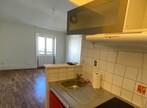 Vente Appartement 2 pièces 35m² Lyon 08 (69008) - Photo 3