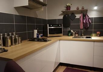Vente Appartement 1 pièce 33m² Grenoble (38100) - Photo 1