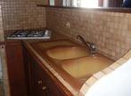 Location Appartement 1 pièce 28m² Istres (13800) - Photo 4