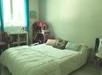 Vente Maison 4 pièces 85m² Audenge (33980) - Photo 5