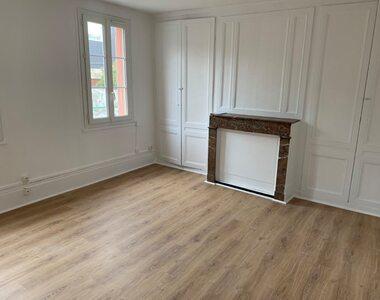 Location Appartement 1 pièce 34m² Le Havre (76600) - photo