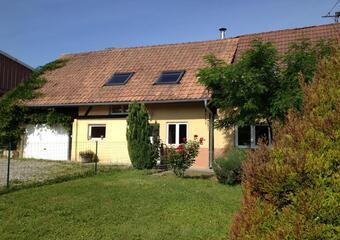 Location Maison 5 pièces 114m² ESCHENTZWILLER - photo